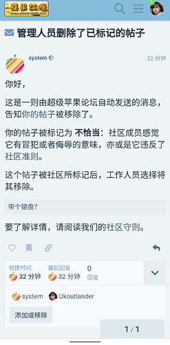 Screenshot_20210510-181750~2