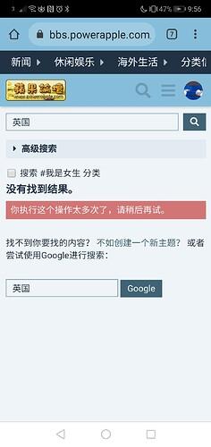 Screenshot_20210215_215610_com.android.chrome