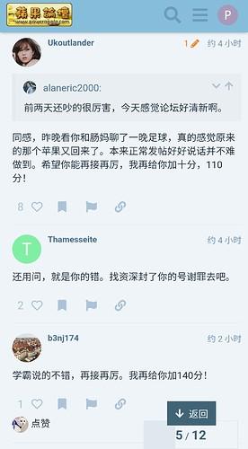 Screenshot_20210707_171029