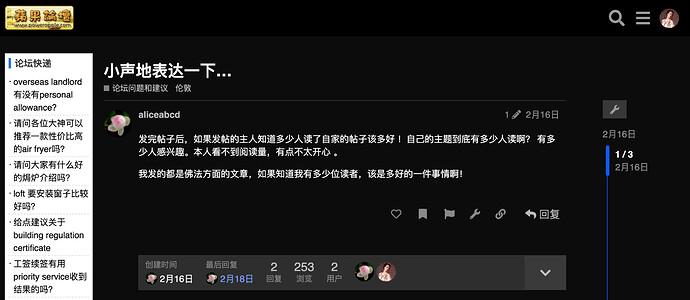 Screenshot 2021-02-21 at 18.54.35