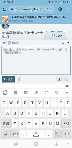 Screenshot_20210625-113123_Chrome
