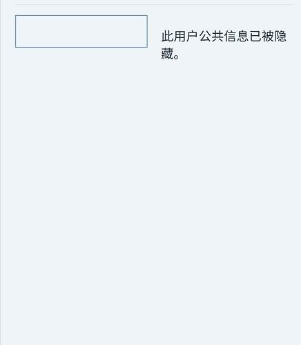 Screenshot_20210719_113908