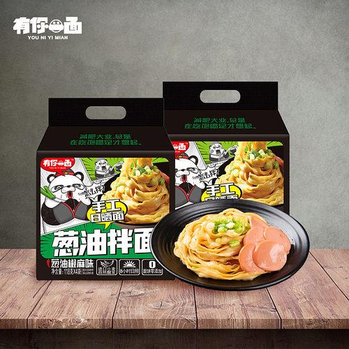葱油椒麻面(4连包)5608-1024x1024