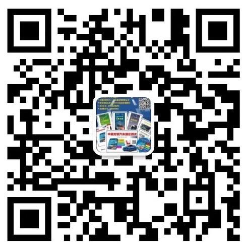 微信图片_20191215233443