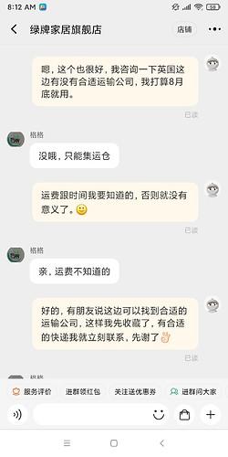 Screenshot_2021-07-16-08-12-00-261_com.taobao.taobao